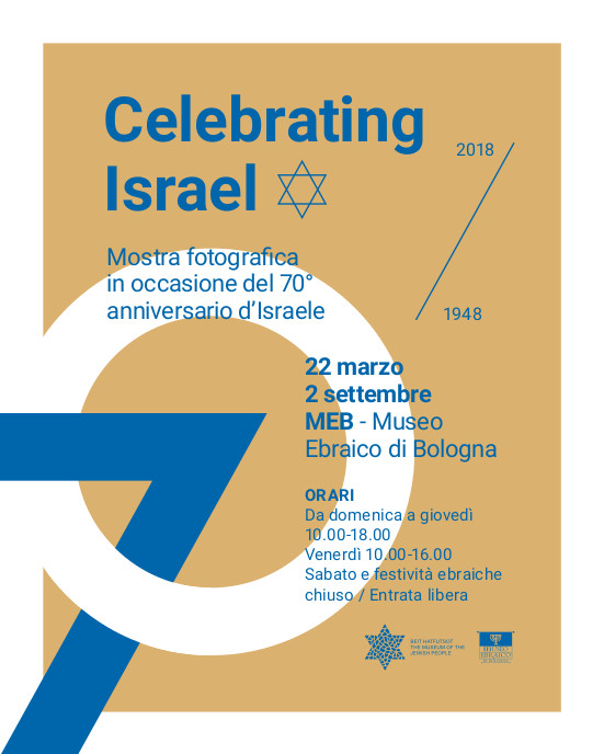 locandina Celebrating Israel 70_2018