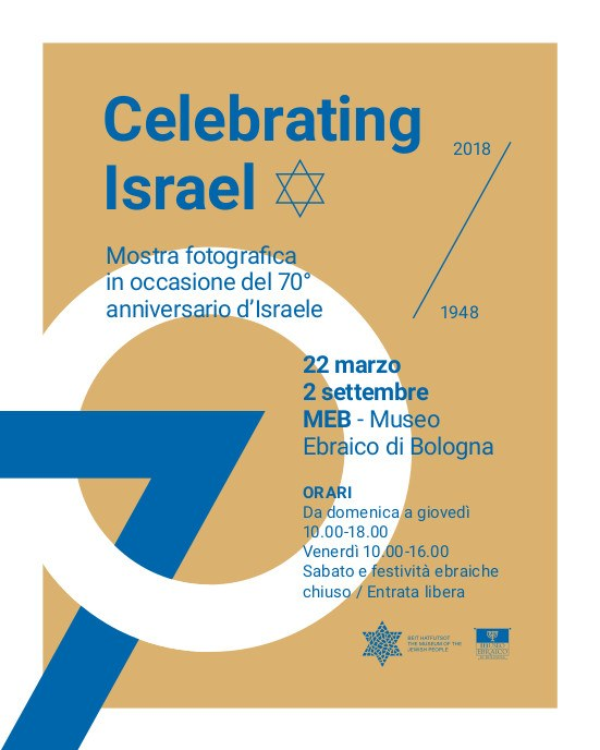 locandina Celebrating Israel 70_2018