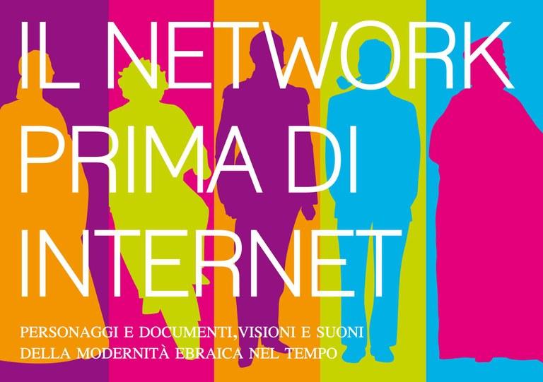 il network prima di internet