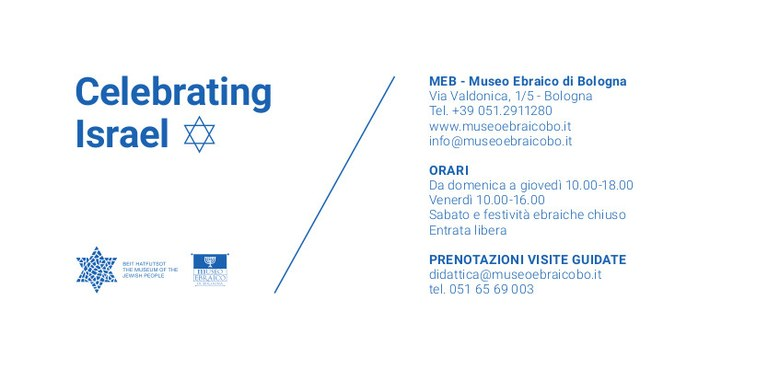 Invito Israele 70 2