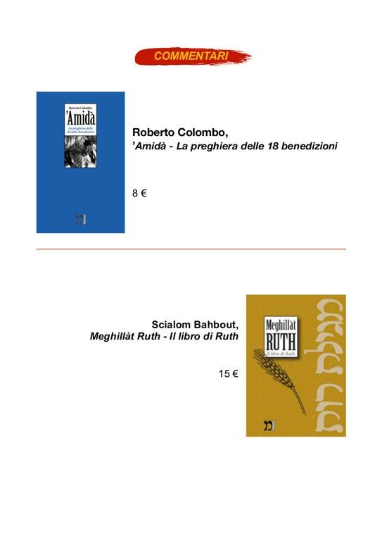 libreria Morasha 2