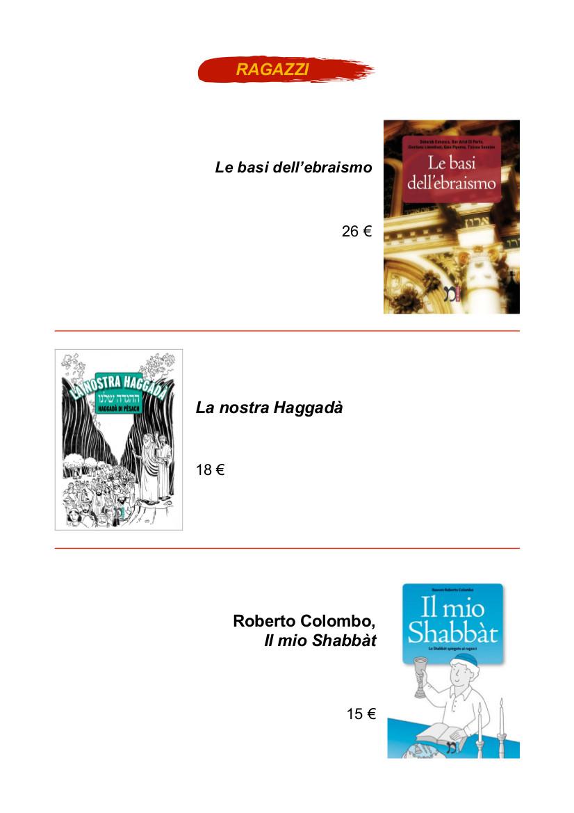 libreria Morasha 5