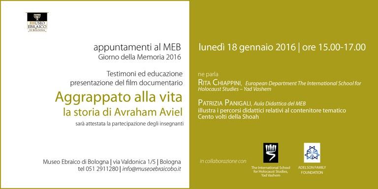Invito didattica Avraham Aviel