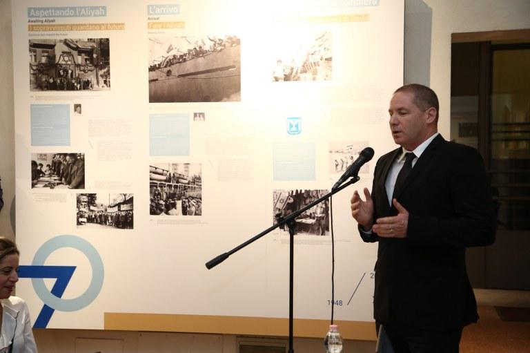 inaugurazione Israele 70-7_2018