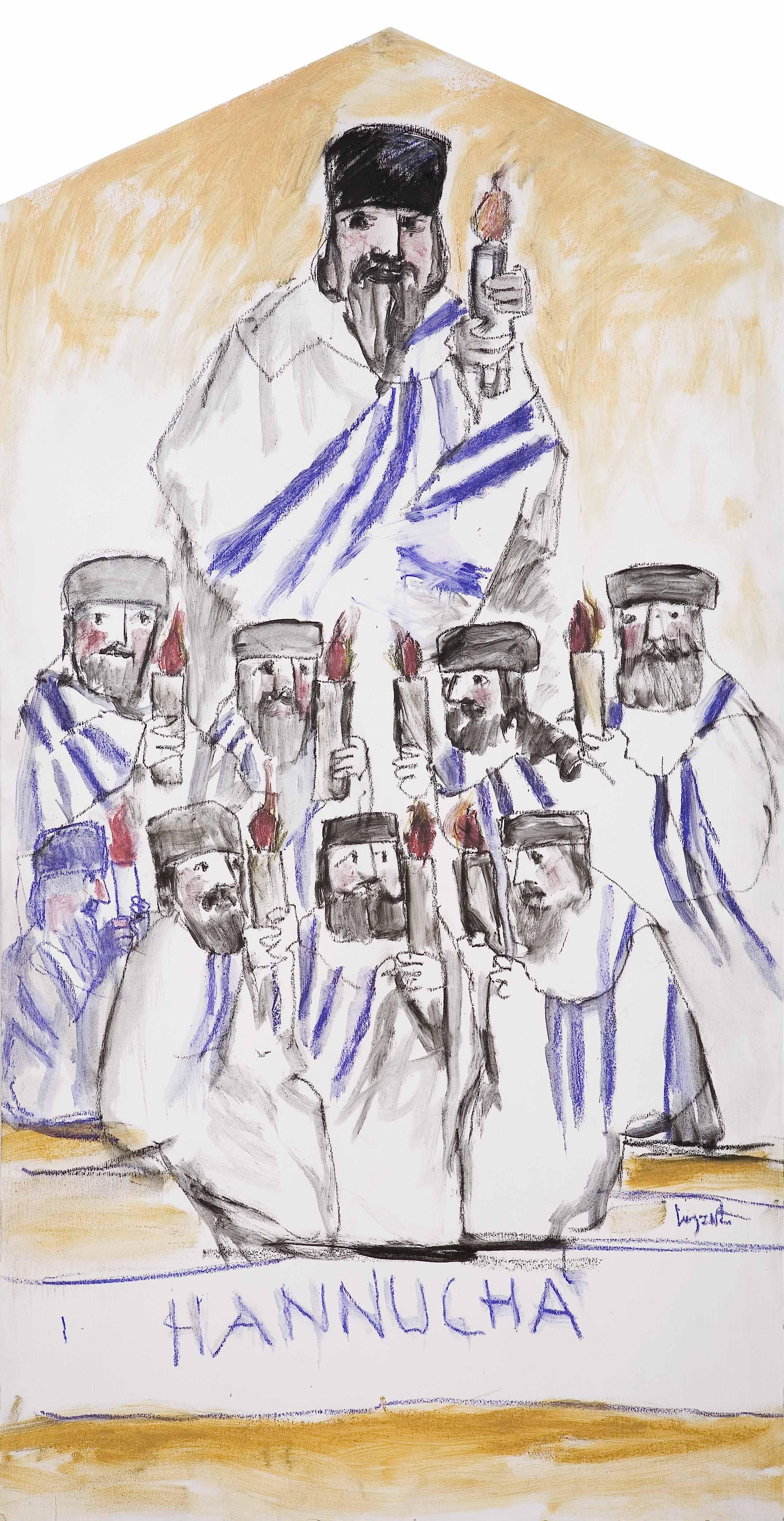 Chanukkah - Luzzati