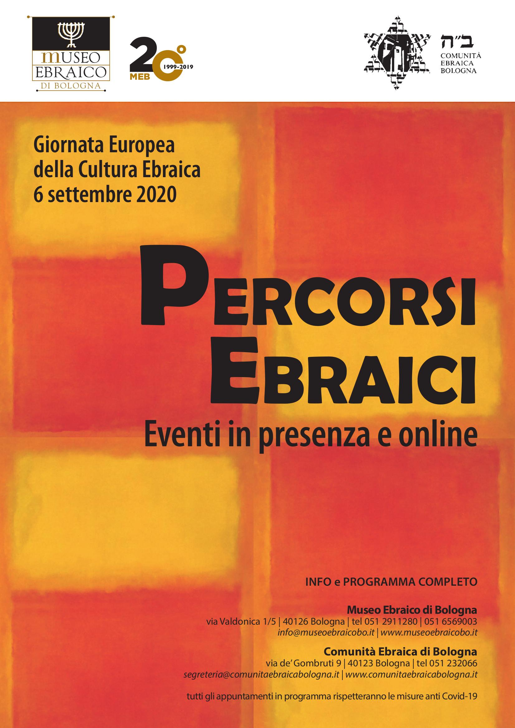 giornata_europea_LOC_20.jpg