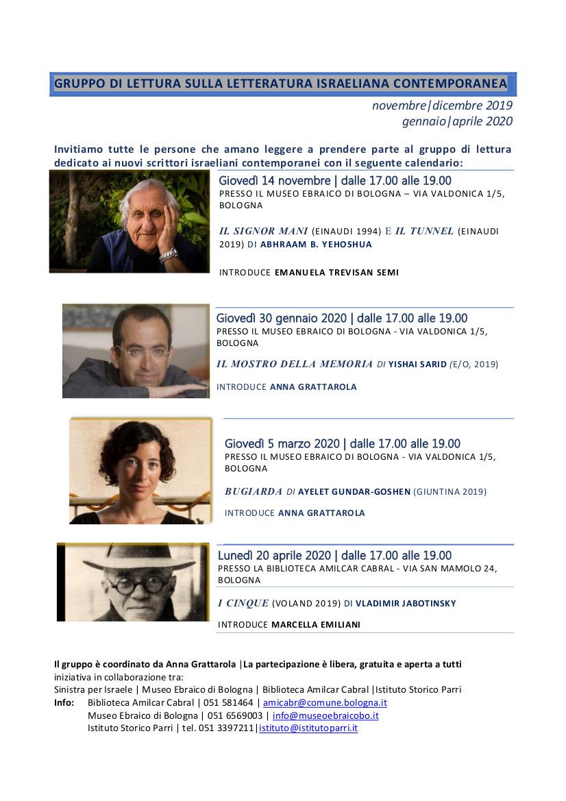 Gruppo lettura.quinta edizione.2019.2020.def.jpg