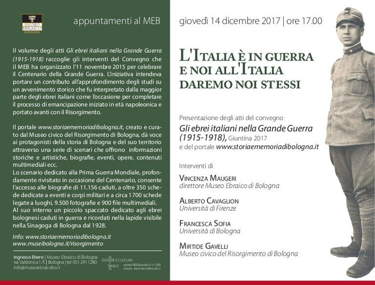 Invito Grande Guerra ok 2017