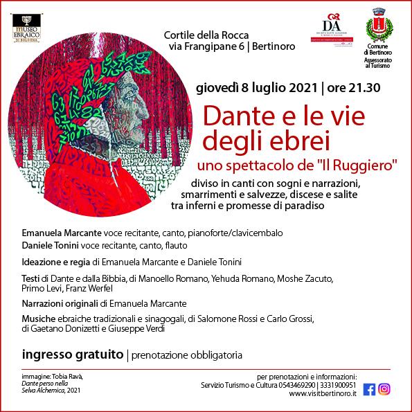 inviti_Dante_Berinoro.jpg