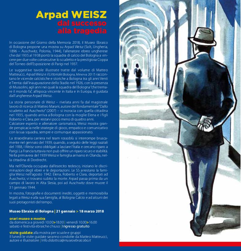 Arpad Weisz depli2 mostra 2018