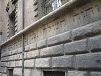 Palazzo Bocchi di Bologna, particolare